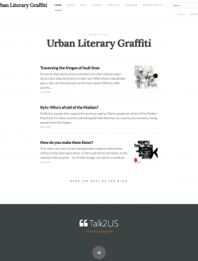 Urban Literary Graffiti - Statamic